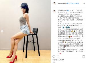 お腹痩せ ファイラマッスルサプリHMB 釈由美子11