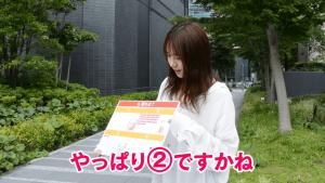お腹痩せ【FIRAマッスルサプリ】街頭インタビュー33