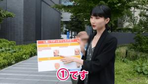 お腹痩せ【FIRAマッスルサプリ】街頭インタビュー1