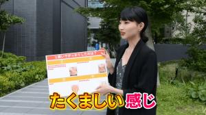 お腹痩せ【FIRAマッスルサプリ】街頭インタビュー12