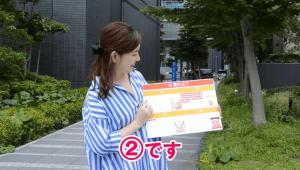 お腹痩せ【FIRAマッスルサプリ】街頭インタビュー29