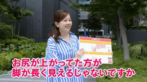お腹痩せ【FIRAマッスルサプリ】街頭インタビュー31