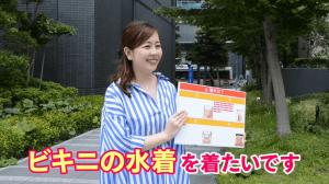 お腹痩せ【FIRAマッスルサプリ】街頭インタビュー32
