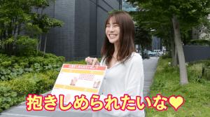 お腹痩せ【FIRAマッスルサプリ】街頭インタビュー20