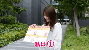 お腹痩せ【FIRAマッスルサプリ】街頭インタビュー7