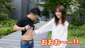 お腹痩せ【FIRAマッスルサプリ】街頭インタビュー23