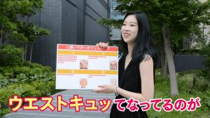 お腹痩せ【FIRAマッスルサプリ】街頭インタビュー15