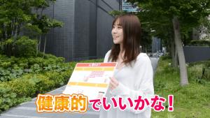 お腹痩せ【FIRAマッスルサプリ】街頭インタビュー36