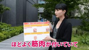 お腹痩せ【FIRAマッスルサプリ】街頭インタビュー11