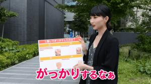 お腹痩せ【FIRAマッスルサプリ】街頭インタビュー4