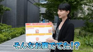 お腹痩せ【FIRAマッスルサプリ】街頭インタビュー5