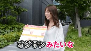 お腹痩せ【FIRAマッスルサプリ】街頭インタビュー9
