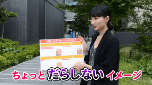 お腹痩せ【FIRAマッスルサプリ】街頭インタビュー2
