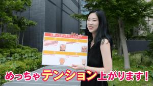 お腹痩せ【FIRAマッスルサプリ】街頭インタビュー17
