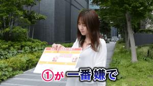 お腹痩せ【FIRAマッスルサプリ】街頭インタビュー22