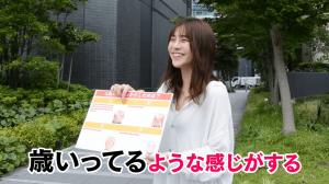 お腹痩せ【FIRAマッスルサプリ】街頭インタビュー8