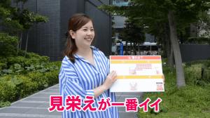 お腹痩せ【FIRAマッスルサプリ】街頭インタビュー30