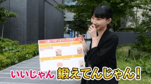 お腹痩せ【FIRAマッスルサプリ】街頭インタビュー13