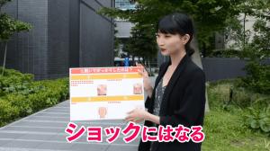 お腹痩せ【FIRAマッスルサプリ】街頭インタビュー6