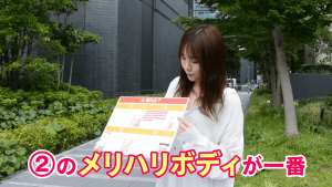 お腹痩せ【FIRAマッスルサプリ】街頭インタビュー34